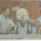 Felicitation to HH Uthradam Thirunal Marthandavarma Maharaja